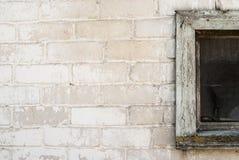 tła tekstury ściana Zdjęcie Stock