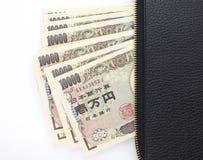 Japoński jen Obraz Royalty Free