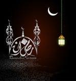 Tło dla świętego miesiąca Ramadan miesiąc zamocowanie w Muzułmańskiej społeczności royalty ilustracja