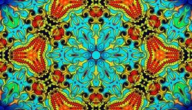 tło grafika zamknięte komputerowe odizolowywali w górę biel Ilustracja abstrakcjonistyczny tło, psychodeliczny symetryczny dekora ilustracji