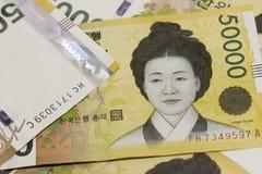 Tło od koreańskiego pieniądze zamkniętego w górę, pieniężny pojęcie wygrywający obraz royalty free