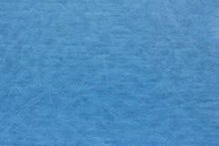 tło tekstura zrobi od książkowej pokrywy ilustracja wektor