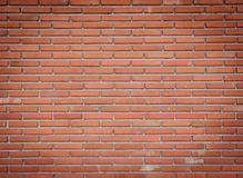 tło wizerunku rastre ceglana ściana Obraz Stock