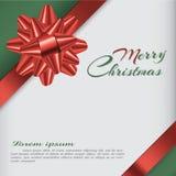Tło z łękiem, kartka bożonarodzeniowa, ilustracja Zdjęcie Stock