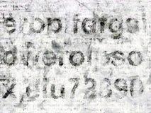 Tło z Malującymi Listami royalty ilustracja