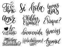 Tłumaczący od Hiszpańskich ręcznie pisany zwrotów Wita, Dziękuje Ciebie, etc, Tak Wektorowa kaligrafia ustawiająca na białym tle ilustracji