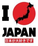 T恤杉打印、图表发球区域和打印的发球区域的印刷术口号 标志`我爱日本` 库存例证