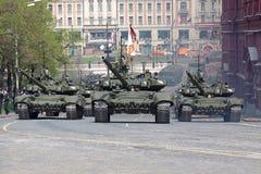 T-90 Stock Photo