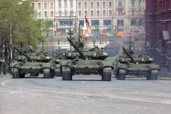 T-90 Foto de Stock