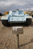 T-54 armoured personnel carrier on display. LATRUN, ISRAEL - NOVEMBER 27, 2014: T-54 armoured personnel carrier on display at Yad La-Shiryon Armored Corps Museum Royalty Free Stock Photography