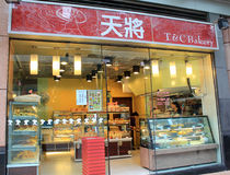 T and C Bakery in hong kong Royalty Free Stock Photography