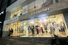 A t corner shop in Seoul. A t corner shop, located in Seoul, South Korea. a t corner is a clothes retailer in South Korea royalty free stock photo