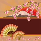 tła fan góra Sakura Fotografia Stock