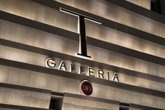 The T Galleria duty free shop royalty free stock photos