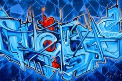 tła graffity Obrazy Royalty Free