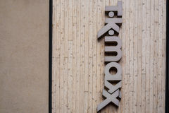 T K Maxx sklepu przodu sklepu znak Fotografia Stock