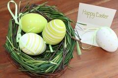 tła koszykowy Easter astronautyczny tekst Zdjęcie Royalty Free