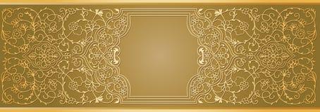 tło arabski styl Fotografia Royalty Free