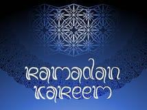 tło dla Ramadan Fotografia Royalty Free