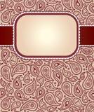 tło ogórek deseniuje turkish Obraz Royalty Free