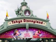 T?quio Disneyland Resort em Jap?o imagens de stock