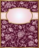 tła romantyczny kwiecisty Obraz Royalty Free