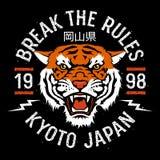 T-shirt 004 de tigre Photos stock
