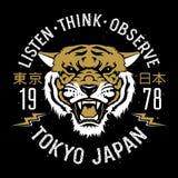T-shirt 006 de tigre Photo libre de droits