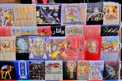 T-shirt egípcios Fotografia de Stock Royalty Free