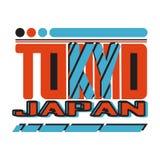 T-shirt op het thema van Japan, Tokyo royalty-vrije illustratie