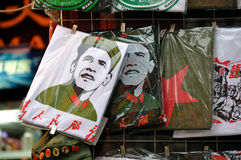 T-shirts d'Obama Images stock