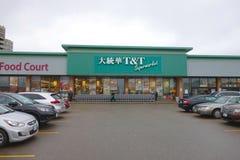 T&T Supermarket. T&T Supermarket main entrance in Toronto, Canada Royalty Free Stock Photos