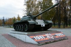 T-55 tank. T-55 Exhibition Tank on Victory Parade in Victory Park in Yoshkar-Ola Stock Photos