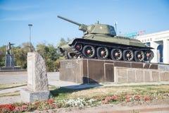 T-34 tank Stock Photo