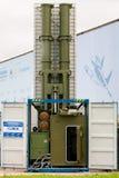 tłuc zbiornika system rakietowy Obrazy Stock
