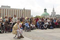 Tłum pielgrzymi Obraz Stock