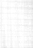 tła wielki mozaiki tekstury biel Obrazy Stock