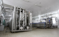 stock image of  dairy factory
