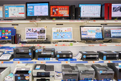stock image of  electronics store in hong kong
