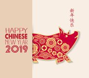 stock image of  happy chinese new year 2019 year of the pig. chinese characters mean happy new year, wealthy, zodiac sign for greetings card, flye