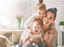 stock image of  happy loving family