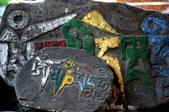 stock image of  prayer rocks