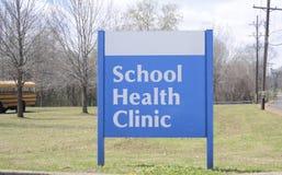 stock image of  school health clinic
