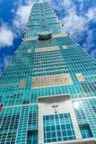 Taïpeh, Taïwan - 22 novembre 2015 : Tour de Taïpeh 101, vue de Images stock