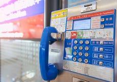 TAÏPEH, TAÏWAN - OCTOBRE 7,2017 : Téléphone public dans l'aéroport Photographie stock