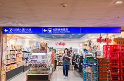 TAÏPEH, TAÏWAN - OCTOBRE 7,2017 : Vue intérieure de magasin de détail de la Salut-vie avant à l'aéroport de Taoyuan Images stock