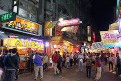 Taïwan : Marché de nuit de Fengjia Photo stock