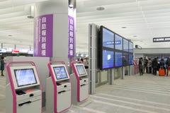 Taïwan : Station de métro d'aéroport de Taoyuan Image stock