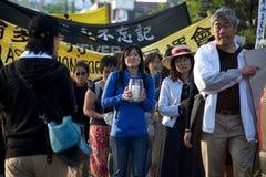 24ta ceremonia de la conmemoración del año de la masacre de la Plaza de Tiananmen Imagenes de archivo