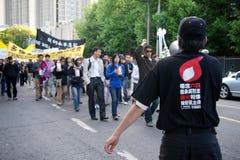 24ta ceremonia de la conmemoración del año de la masacre de la Plaza de Tiananmen Imagen de archivo libre de regalías